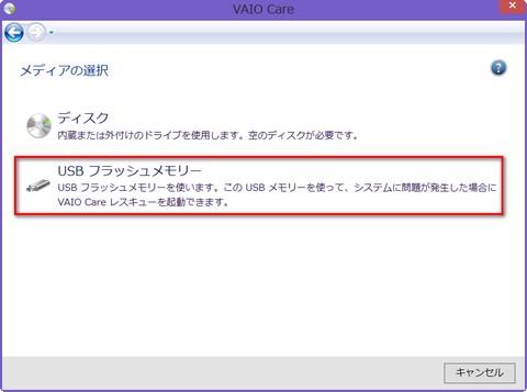 2012-10-31_212827.jpg