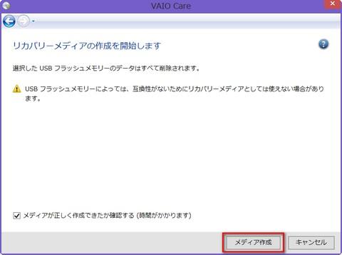 2012-10-31_213413.jpg