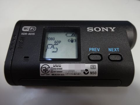 DSC00508.JPG