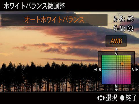 a99_white_balance_01.jpg