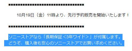 mail_s.jpg