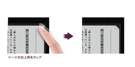 y_PRS-G1_bookmark.jpg