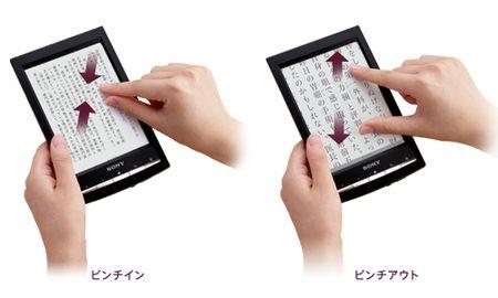 y_PRS-G1_pinch.jpg